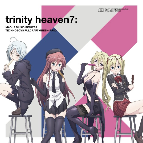 trinity heaven7: MAGUS MUSIC REMIXES